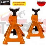 Neo Tools 11-751 Τρίποδα Στήριξης 2 Τεμάχια
